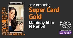 Super Card Gold
