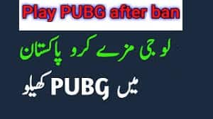How to use PUBG Game on Pakistan