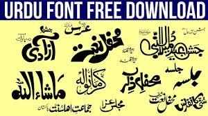 1500 + Urdu font Collection 2021 Free Download