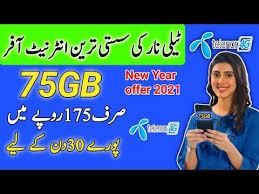 Telenor Mega Monthly 75Gb internet 3G 4G Package