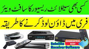 SIM Receiver Software Free Download