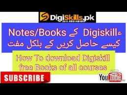 Digiskill Notes Free Download