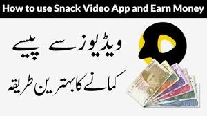 How To Make Money With Snak Video Creator Rewards