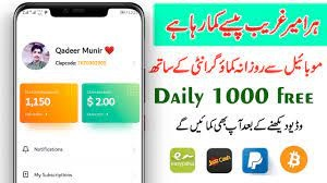 How To Make Money With ClipClaps App in Pakistan 2021